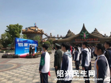 绍兴元培中学分部初二年级实践活动