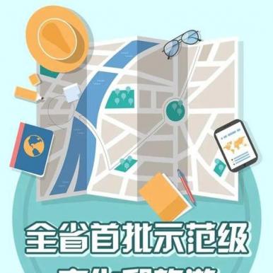 首批共15个 浙江省示范级文化和旅游IP来啦!你知道几个