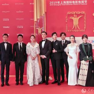 第二十二届上海国际电影节开幕 红毯现场星光熠熠